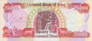 I Iraqi Dinar Currency Your To Me Today For Cash